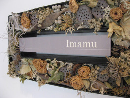 Imamu Private Hair salon