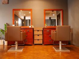 Hair Salon GAT