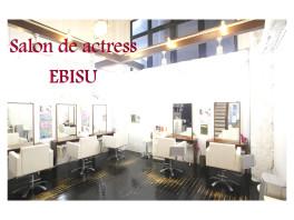 Salon de actress EBISU