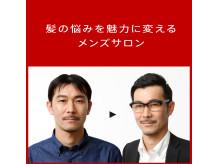 メンズスタジオ・株式会社スヴェンソン