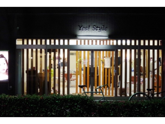 Yes! Style 八丁堀
