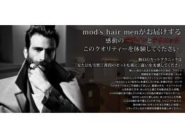 mod's hair men 上尾東口店