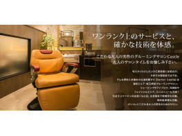 Grooming salon Barber Castle 北浦和店