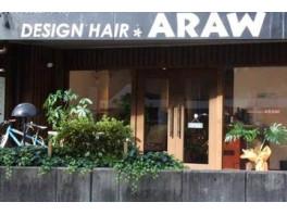 「髪質改善専門美容室」DESIGN HAIR*ARAW