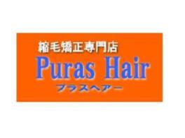 PurasHair