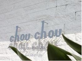 chou chou by U-REALM 聖蹟桜ヶ丘