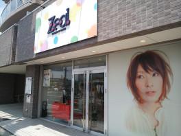 Creative Hair Zeal 四軒家店