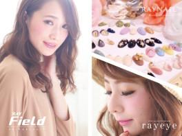 RAY Field 焼津店