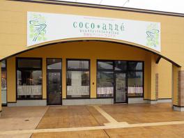 アトリエ cocoanne