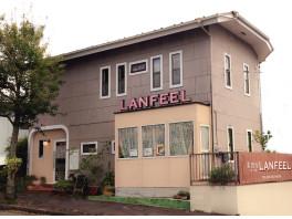 美容室 LANFEEL