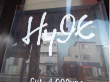 hairsalon Hyge