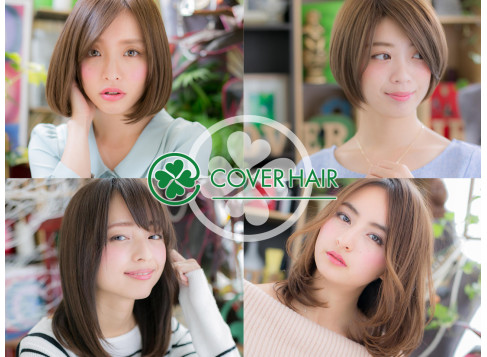 COVER HAIR bliss 上尾店