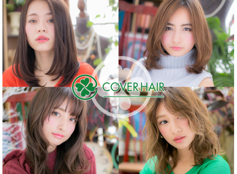 COVER HAIR bliss 戸田公園