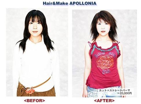Hair & Make APOLLONIA