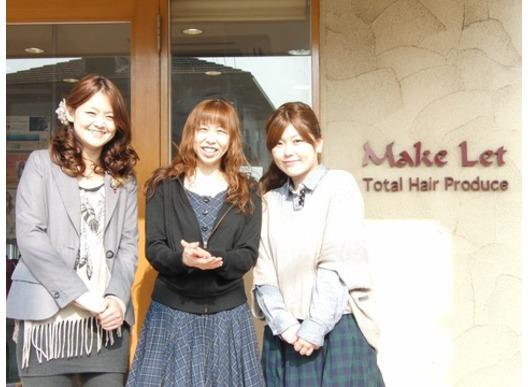 Make Let Total Hair Produce