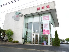 parm tree resort 神栖店