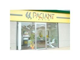 hair PACIANT 豪徳寺店