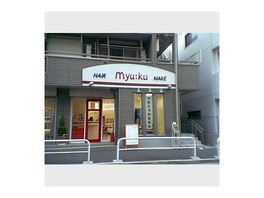 myu:ku