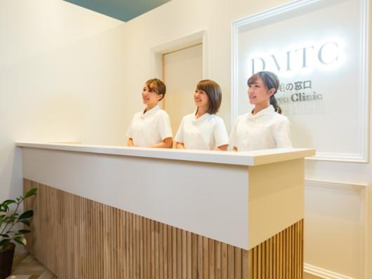 脱毛の窓口Tokyo Clinic銀座院