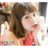 NOLUEが提案する【大人かわいい】トレンド☆ヘアカタログ