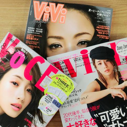 【VOCE・ViVi・with】人気女性誌に掲載中!