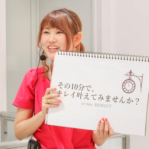 """【第2回】BU×BNタイアップ企画!""""10分メイクのコツ""""で朝メイクも時短♥"""