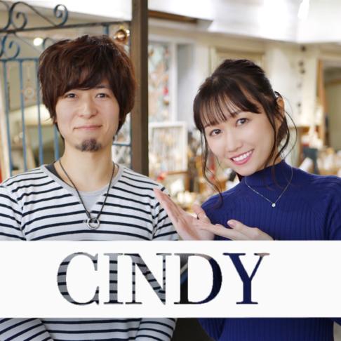 全4回!CinDyの髪質改善でうるツヤヘアー大特集~vol.4~