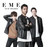福岡天神の美容室『EME hair brands(エメヘアブランズ)』のこだわり