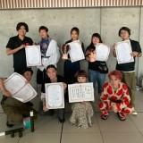 ◇2019年全日本理美容選手権大会◇ギッシュから優勝者含む6名が受賞しました!