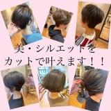 【大人女子*インスタグラムで話題】銀座でオススメ美容師〜野川涼太〜