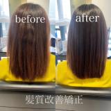 自然なストレートにできる髪質改善矯正って?