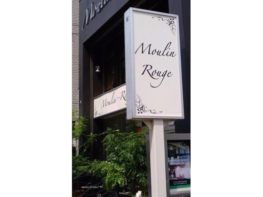 Moulin-R(ビューティーナビ)
