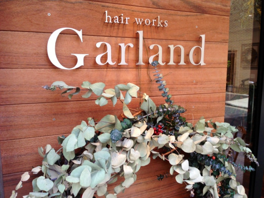 Garland(ビューティーナビ)