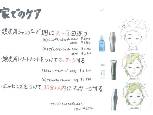 Hair Salon Coqu(ビューティーナビ)