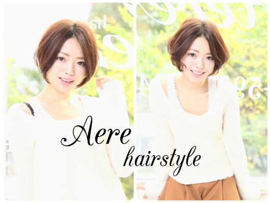 Aere(ビューティーナビ)