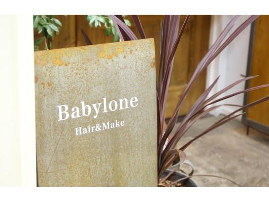 Babylone(ビューティーナビ)