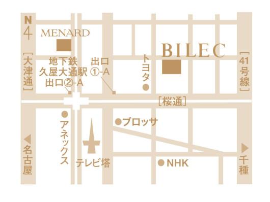 MENARD BILEC(ビューティーナビ)