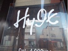 hairsalon Hyge