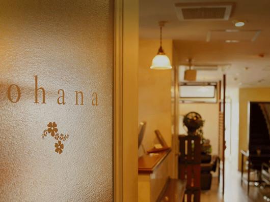 ohana 表参道