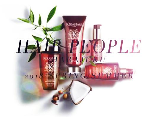 Hair People 原宿