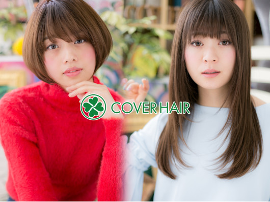 COVER HAIR bliss 戸田公園西口店