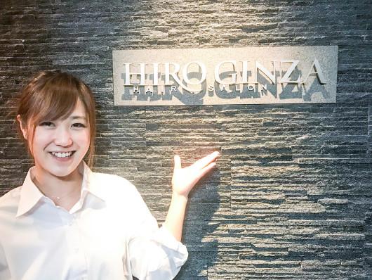 ヒロ銀座ヘアーサロン 青山店