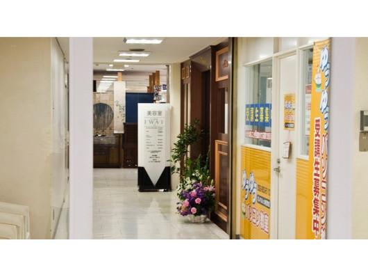 La Mode IWAI 神宮パレマルシェ店(ビューティーナビ)