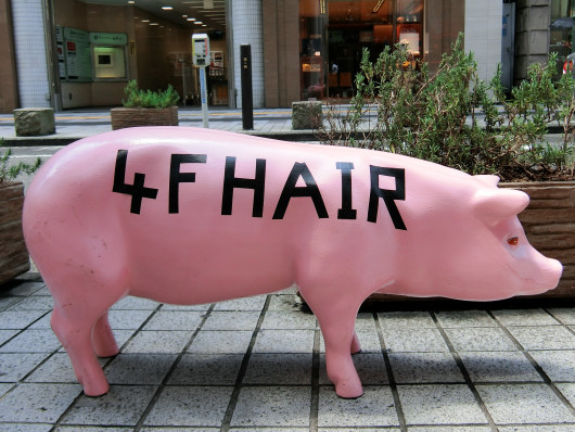 hair tink'u(ビューティーナビ)