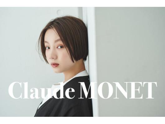 Claude MONET 川越店(ビューティーナビ)