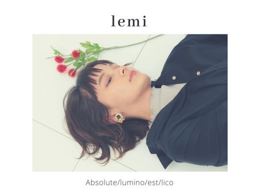 lemi est 池袋西口店(ビューティーナビ)