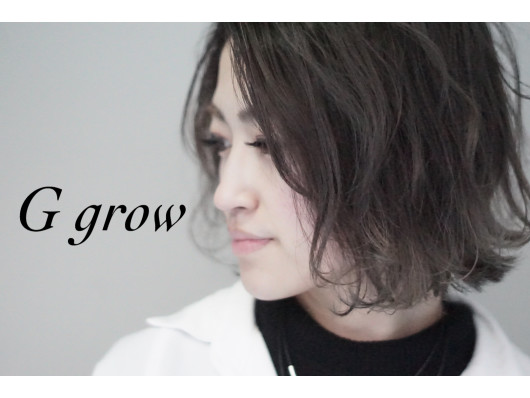 G grow(ビューティーナビ)