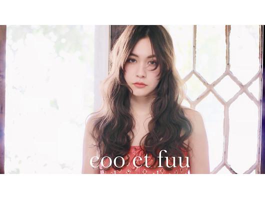 coo et fuu(ビューティーナビ)