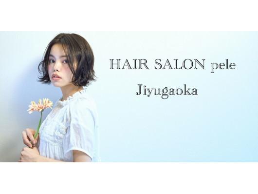 HAIR SALON Pele(ビューティーナビ)