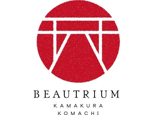 BEAUTRIUM 鎌倉小町(ビューティーナビ)
